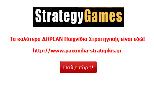 Strateji Oyunları